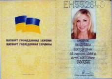 have this Ukrainian passport authenticated and the name of holder