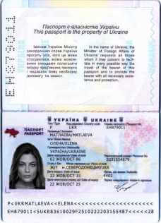 verify Ukrainian passport is it legitimate
