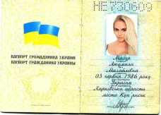 check this Ukrainian passport before I send money to the girl