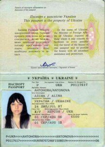 I want to make sure if this lady in Ukraine is a real person or fake