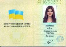 Please check the passport of this girl from Lugansk