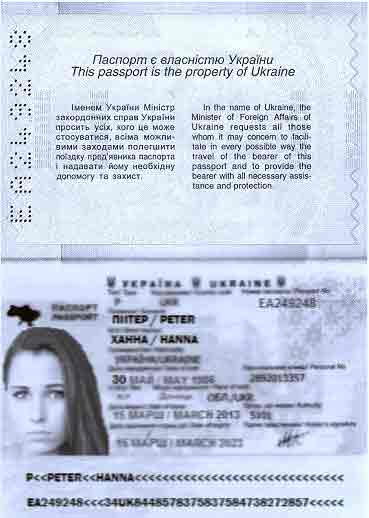 fake-ukrainian-passport-38