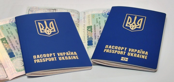 facts about ukrainian biometrical passport
