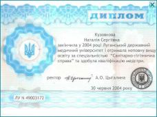 fake ukrainian diploma