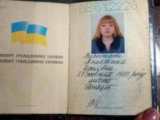 Ukrainian Passport attach and photos