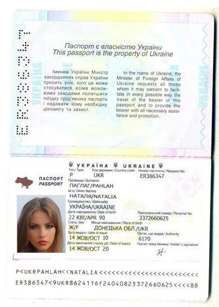 verify this Ukrainian Passport