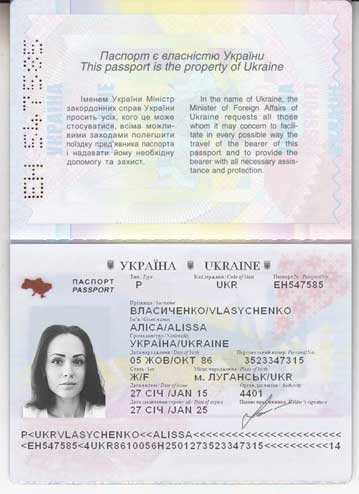Ukrainian Passport Inquiry