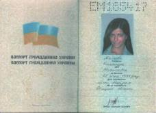 Please do Ukrainian Passport check