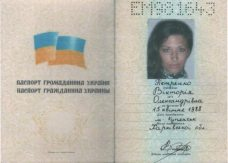 verificar um passaporte de uma pessoa na Ucrânia