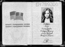 Is this ukrainian passport valid