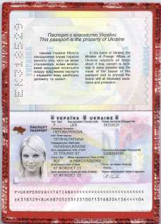 Validation of lady's ID from Ukraine