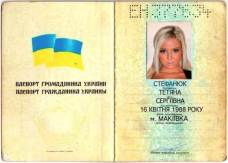 Ukrainian Passport verification