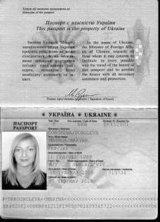 to check if Ukrainian Passport real or not