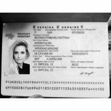 Need to verify an Ukrainian Passport