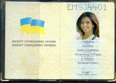 check Ukrainian ladie passport asking money