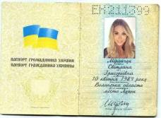 Ukrainian Passport, need to confirm if it valid