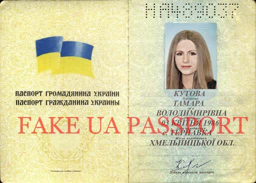 check ukrainian passport fake real