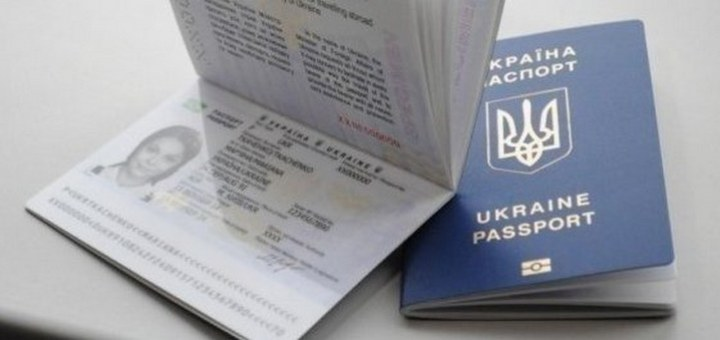 price of Ukrainian passport
