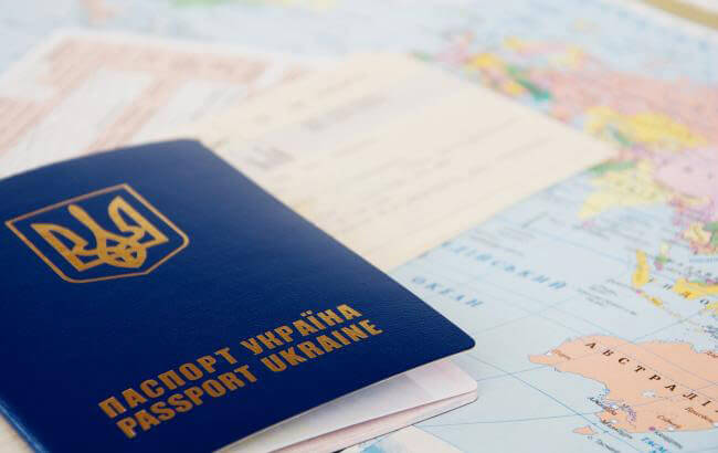 new ukrainian passport 2016