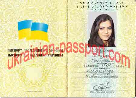 can you confirm this Ukrainian passport is current