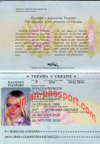 ukraine passport real valid fake