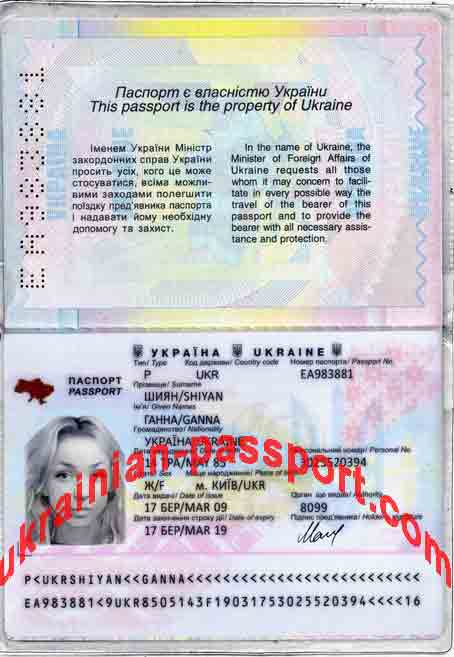 verify the authenticity of this passport for and a Ukrainian friend