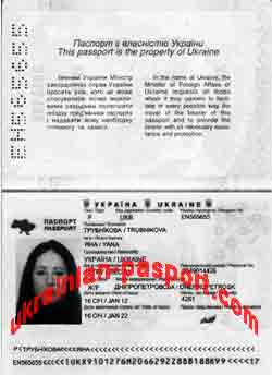 check ukraine passport to make sure it is real and I am not being scammed
