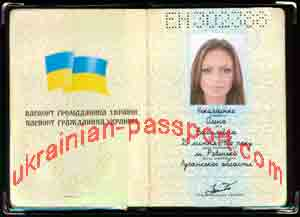 I would like a Ukrainian passport check it looks real to me