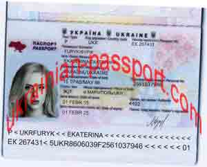 verify if the person on the Ukrainian passport is real