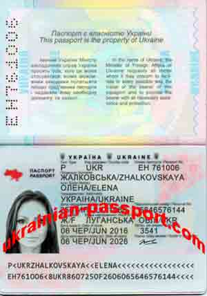 ukrainian passport check