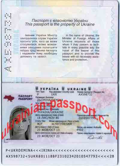 it is real ua passport or not