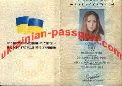 fake-ukrainian-passport