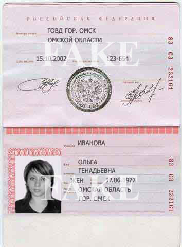 check russian passport