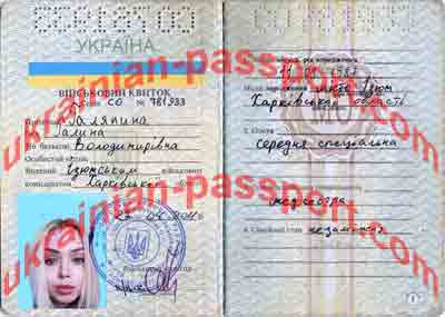 fake military id ukraine