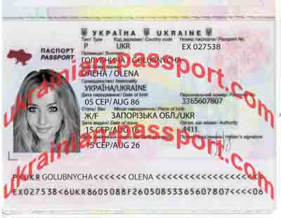 I believe it is fake as the text font is not the same on the passport page.