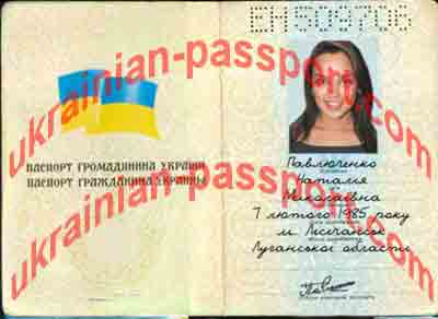 collection of fake Ukrainian passport