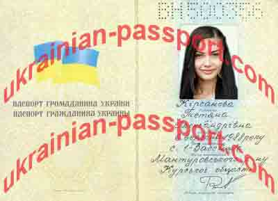 fraud ukraine passport