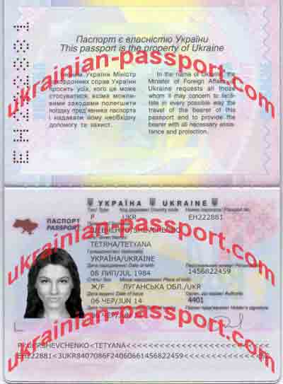 ukraina not real passport