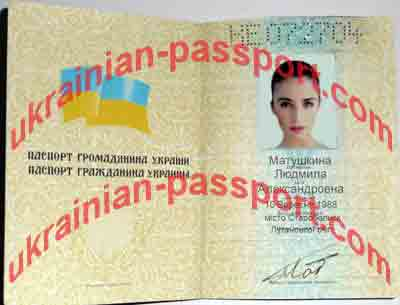 check girl ukraine id pass