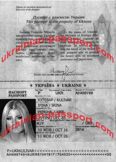 check my gf passport