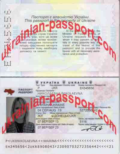 fake-ukrainian-passport-check