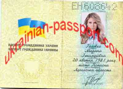 fake-ukrainian-passport-74