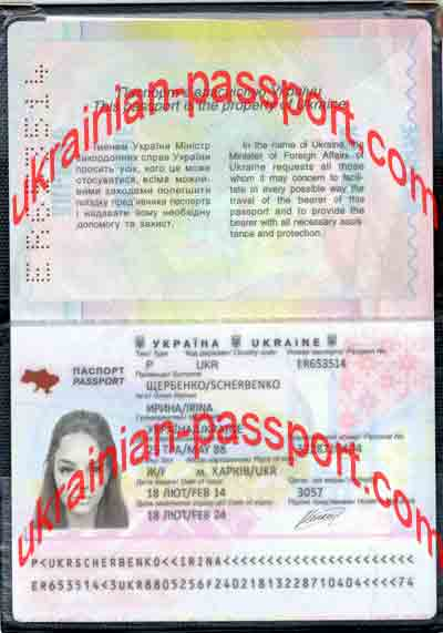 fake-ukrainian-passport-75