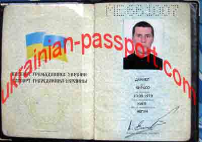 fake-ukrainian-passport-76