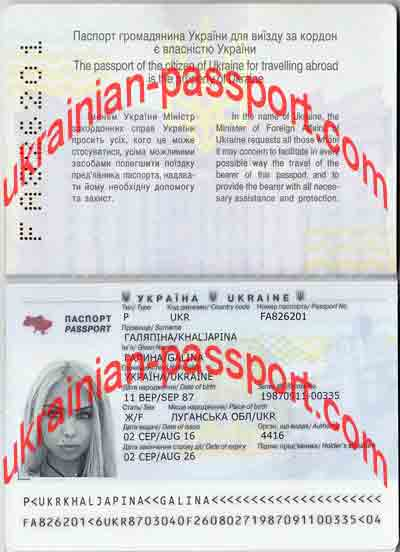 fake-ukrainian-passport-77