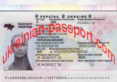 fake-ukrainian-passport-78
