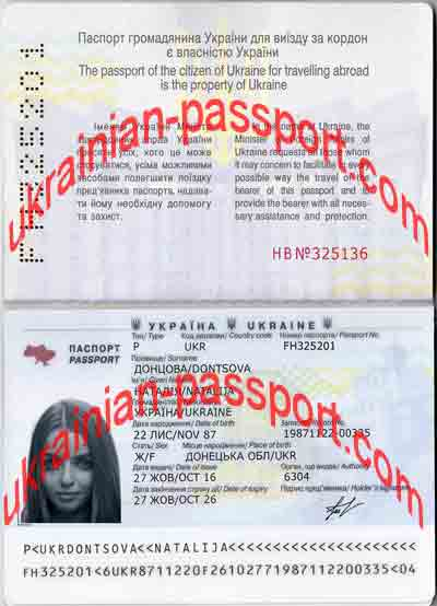 fake-ukrainian-passport-80