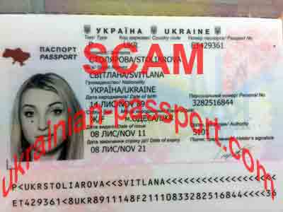 fake-ukrainian-passport-81