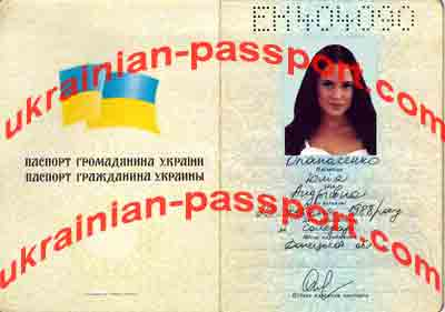 fake-ukrainian-passport-82