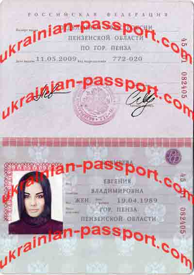 fake-ukrainian-passport-83